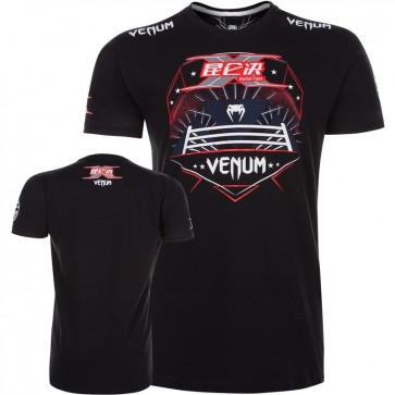 T-Shirt Venum Kunlun Nero