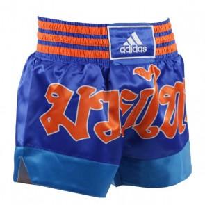 Pantaloncini Muay Thai Adidas Camo - Blue, Solar Blue - Orange
