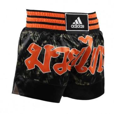 Pantaloncini Muay Thai Adidas Camo, Camo - Orange, Nero