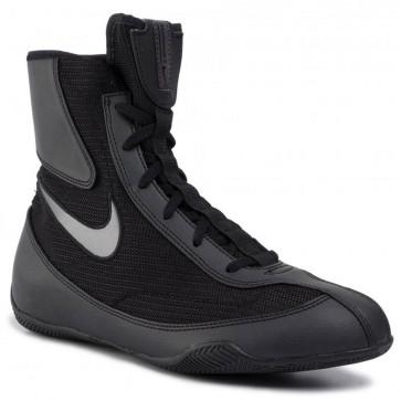 Scarpe da Boxe Nike Machomai Nero