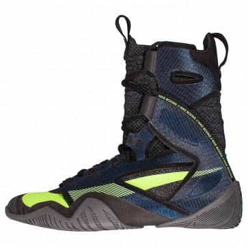 Stivaletti da boxe Nike Hyperko 2.0 Nero
