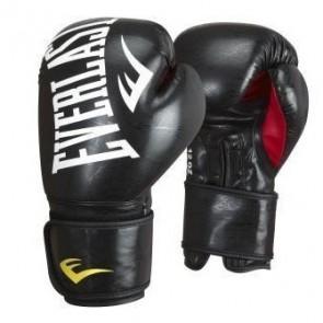 Guantoni Everlast Marble MMA