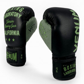 Guantoni Venum Boxing Lab