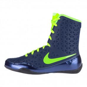 Stivaletti da boxe Nike KO Blu-Giallo