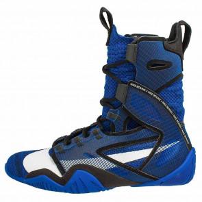 Stivaletti da boxe Nike Hyperko 2.0 Blu
