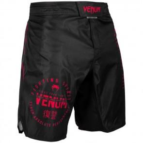 Pantaloncini MMA Venum Signature davanti