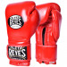 Guantoni Cleto Reyes Sparring CE6 Rosso